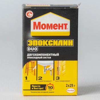Клей Момент Эпоксид Эпоксилин DUO.2*25 гр в ш/б,50г.