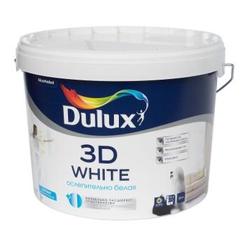Краска Dulux 3D WHITE матовая база BW, 5л