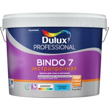 Краска Dulux BINDO 7 матовая, база BC, 9л