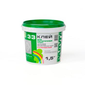Клей для потолочных плит Радуга-33, 1,5 кг