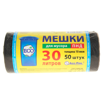 Мешки д/мусора 30л., 50шт/рул., 8мкм