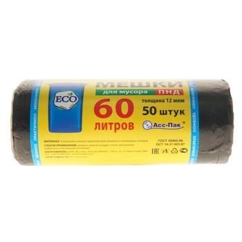 Мешки д/мусора 60л., 50шт/рул., 12мкм