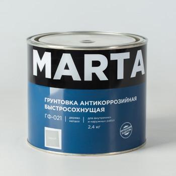 Грунт ГФ-021 MARTA серый, 2,4кг