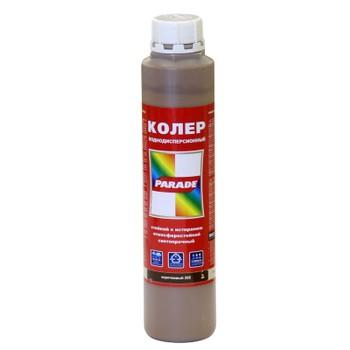 Колер PARADE в/д № 205 (коричневый) 0,75л