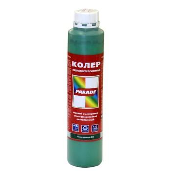 Колер PARADE в/д № 213 (темно-зеленый) 0,75л