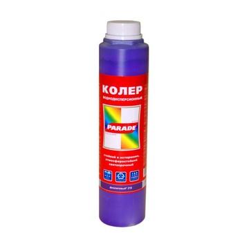 Колер PARADE в/д № 216 (фиолетовый) 0,75л