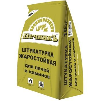 Штукатурка ПечникЪ для печных работ (+ 600 С), 10 кг