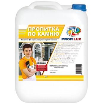Пропитка по камню Профилюкс (5 л)