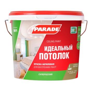 Краска Parade W1 белая мат., 5л