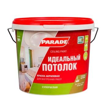 Краска Parade W1 белая мат., 10л
