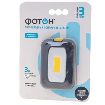 Фонарь-светильник светодиодный ФОТОН WL-300 (3хR03 в комплекте)