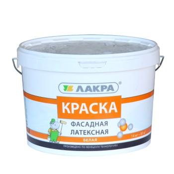 Краска ЛАКРА латексная фасадная (белая), 14кг