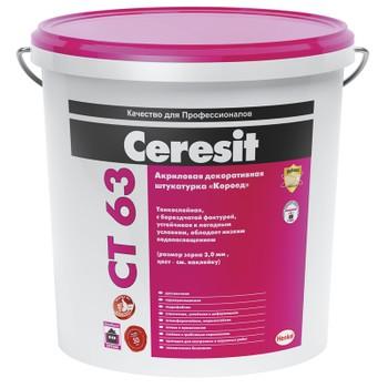 Штукатурка декоративная Ceresit CT63 Короед 3 мм, 25 кг