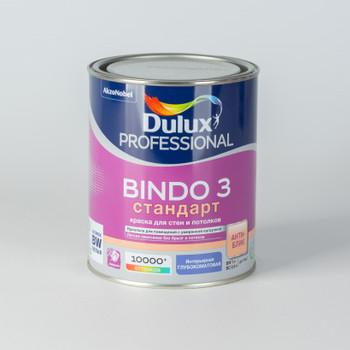 Краска латексная DULUX Bindo-3 глубокоматовая, 1л
