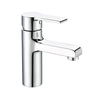 Смеситель для раковины WasserKraft Ammer 3703