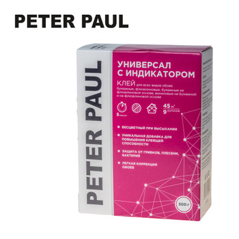 Клей обойный Peter Paul УНИВЕРСАЛ с индикатором, 300гр