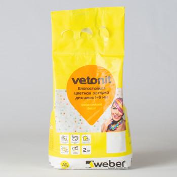 Затирка weber.vetonit decor темный шоколад, 2 кг