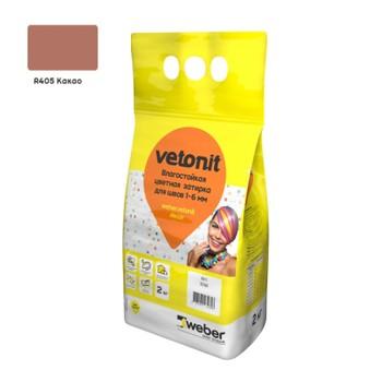 Затирка weber.vetonit decor какао, 2 кг