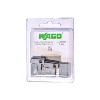 Клемма соединительная для светильника WAGO 224-101 (0,5-2,5мм²), 400В, 24А, без пасты, 5 шт. в блистере