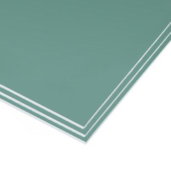 Лист гипсокартонный влагостойкий Волма, 2500х1200х9,5 мм