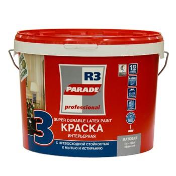 Краска Parade R3 латексная,/База А/ бел. мат. 9л Россия
