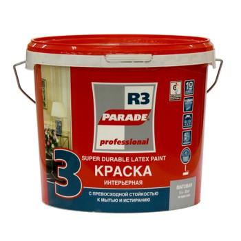 Краска Parade R3 латексная,/База А/ бел. мат. 5л Россия