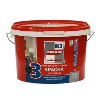 Краска Parade R3 латексная,/База А/ бел. мат. 2,5л Россия