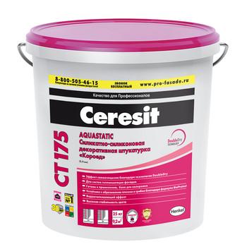 Штукатурка декоративная Ceresit CT175 короед (зерно 2 мм), 25 кг