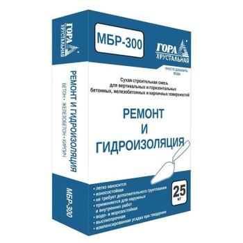 Ремонтная смесь для бетона Гора Хрустальная МБР-300 морозостойкая, 25 кг