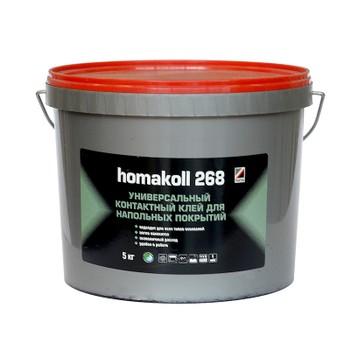 *удал*Клей Homakoll (268, 5кг, контактный универсальный, не морозостойкий)