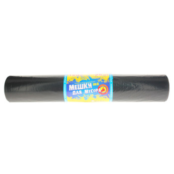 Мешки д/мусора 120л., 25шт/рул., 40мкм