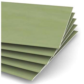 Лист гипсокартонный влагостойкий 2500х1200х12,5 Gifas