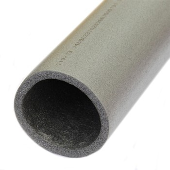 Теплоизоляция Энергофлекс Супер 160/13 (2 м)