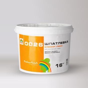 Шпатлевка масляно-клеевая Радуга-0026 Люкс (супербелая), 16 кг