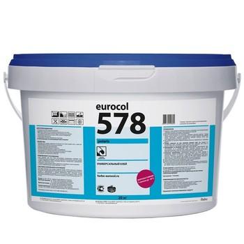 Клей Forbo (578, 20 кг, для линолеума и ковролина, срок хранения 12 мес, морозостойкий)