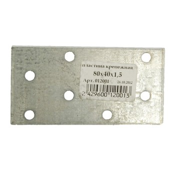 Пластина крепежная оцинкованная 80х40х2 мм ШК