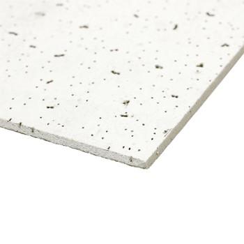Плита потолочная Енисей-Ангара 600х600х7 мм