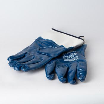 Перчатки нитриловые маслобензостойкие крага