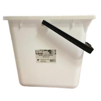 Ведро для краски пластмассовое 12 литров