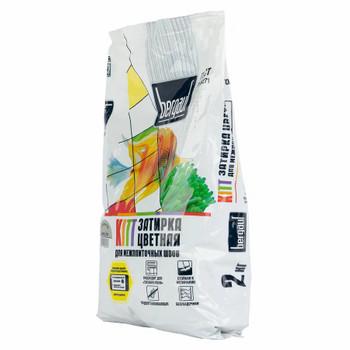 Затирка Bergauf Kitt серебристо-серая, 2 кг