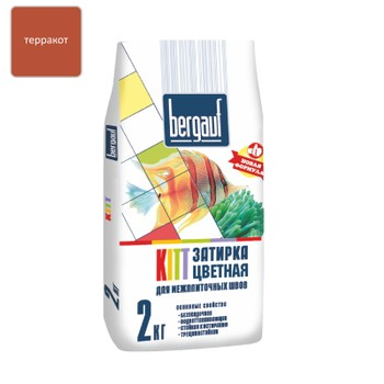 Затирка Bergauf Kitt терракот, 2 кг