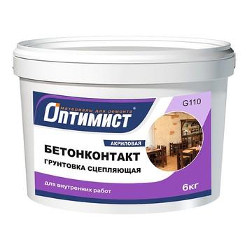 Грунтовка Оптимист Бетон-контакт, для внутренних работ 6 кг