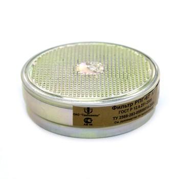 Фильтрующий элемент для респиратора РПГ-67