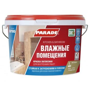 Краска для кухонь и ванных комнат Parade W100, база А, 2,5л