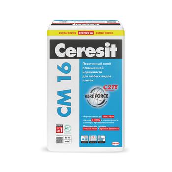 Клей для плитки (С2 Т Е) Ceresit CM16, 25 кг