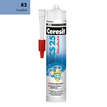 Затирка Ceresit CS25 эластичная силиконовая (голубая), 280 мл