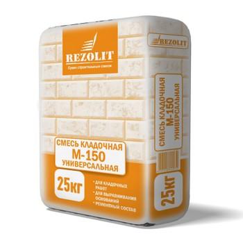 Кладочная смесь Rezolit М-150, 25 кг