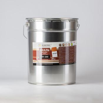 Эмаль ПФ-266 желто-коричневая (20кг) Лакра