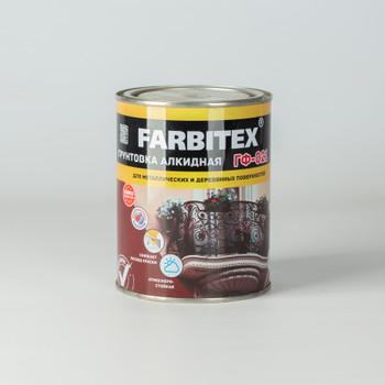Грунт ГФ-021 красно-коричневый (0,8 кг) FARBITEX