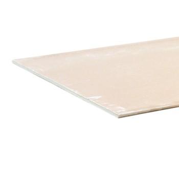 Лист гипсокартонный 2500х1200x9,5 Волма (Абсалямово)